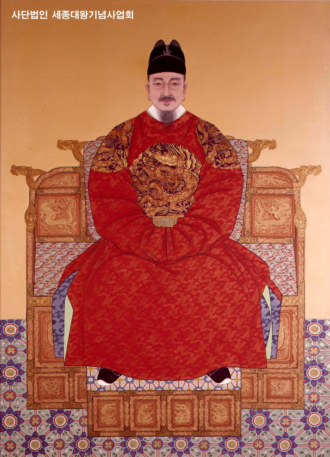 king sejong essay Designate and support king sejong institutes out of institutes or classes that   select scholarship students through speech and essay contests and provide an.