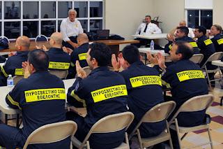 Εθελοντές Πυροσβέστες