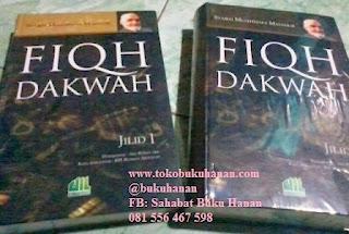 Buku : FIQIH DAKWAH – Syaikh Musthafa Mansyur