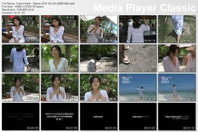 Yuka Hirata - Sabra DVD Vol.09 (2009.09)