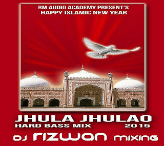 Jhula-Jhulao-Hard-Bass-Mix-Dj-Rizwan-Mixing-download-moharam-special-remix-songs-indiandjremix