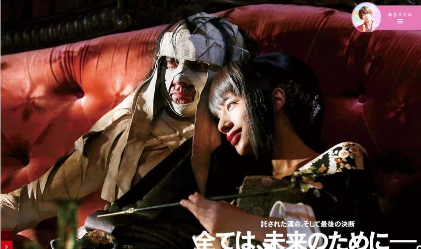 Watch kenshin movie