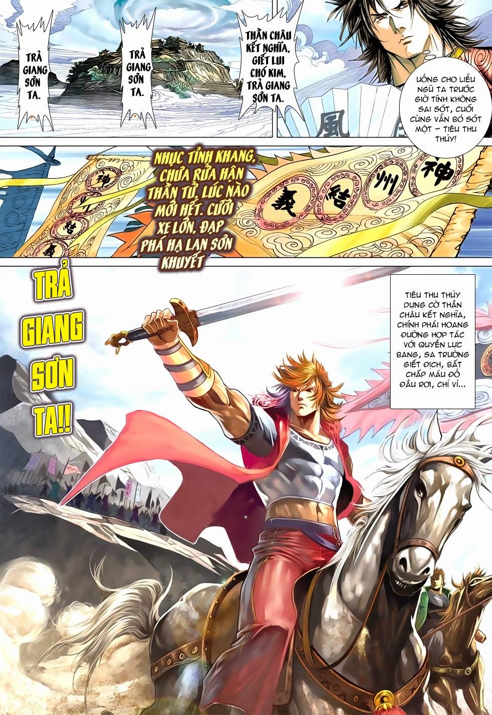 Thần Châu Kỳ Hiệp chap 32 – End Trang 32 - Mangak.info