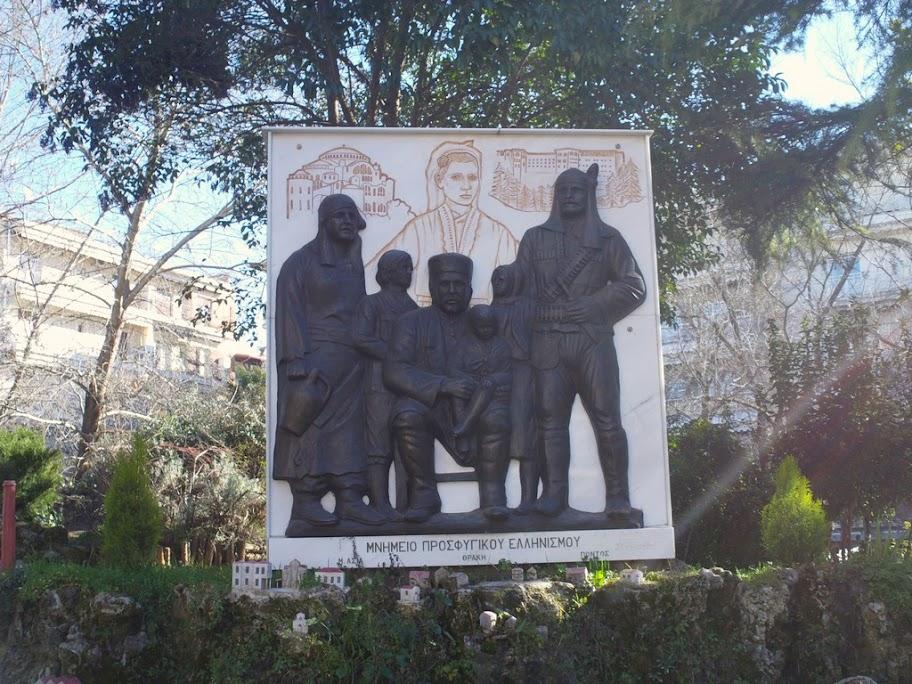 Το μνημείο προσφυγικού ελληνισμού