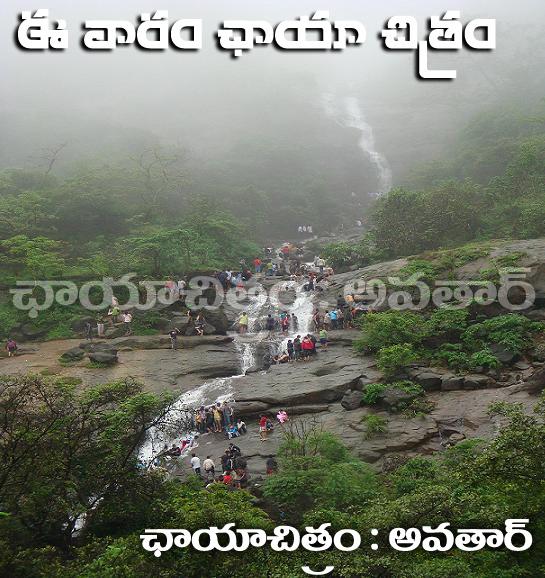 www.manandari.in | Vaaram Vaaram Chaya Chitram