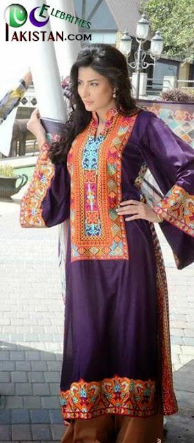 Mehwish Hayat Recent Sizzling Pictures