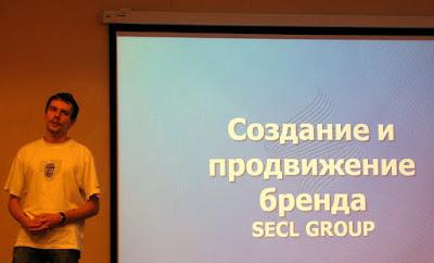 pr congress 2011 Симферополь Никита Семенов