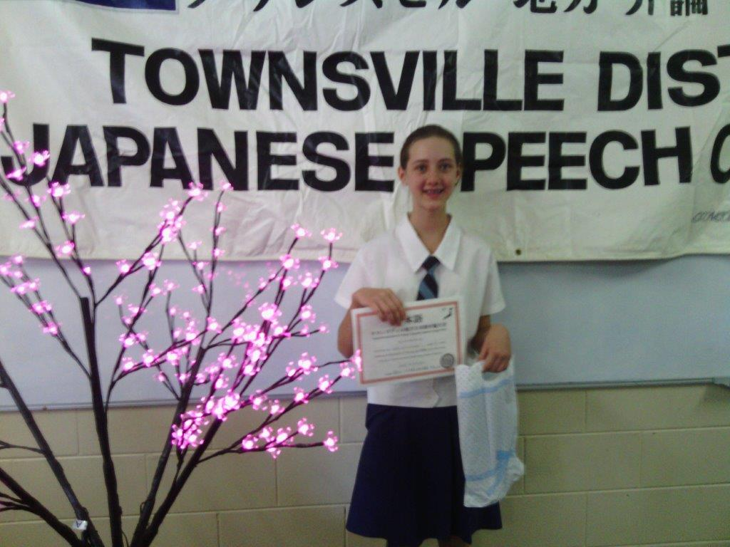 Kate McCullough at Townsville District Japanese Speaking Competition.