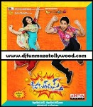 Jabardasth Mp3 Songs