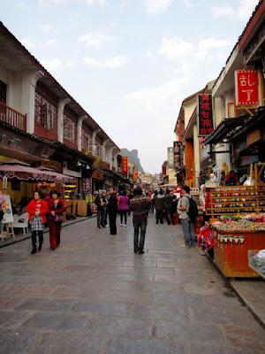 Xi Jie Yangshuo Tourist Shopping Centre