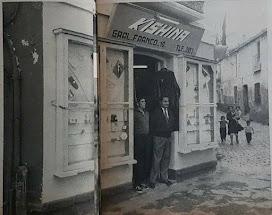KISHINA 1958