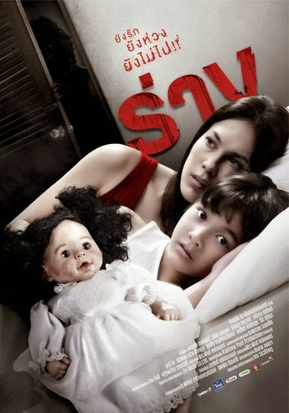 The Parallel (2014) DVDRip Subtitle Indonesia