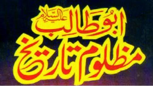 http://books.google.com.pk/books?id=jtojBQAAQBAJ&lpg=PA1&pg=PA1#v=onepage&q&f=false