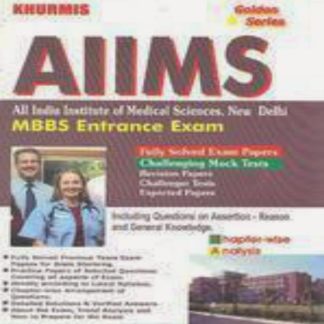 AIIMS New Delhi Solved Papers Book by N. Khurmi