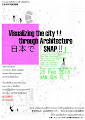 Visualizing the City through Architecture 日本で 「SNAP!!」