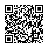 QR-Blogger.IniciativaPerRelleu