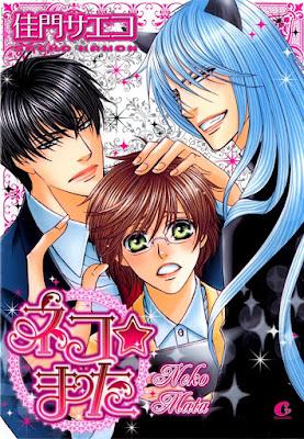 manga yaoi