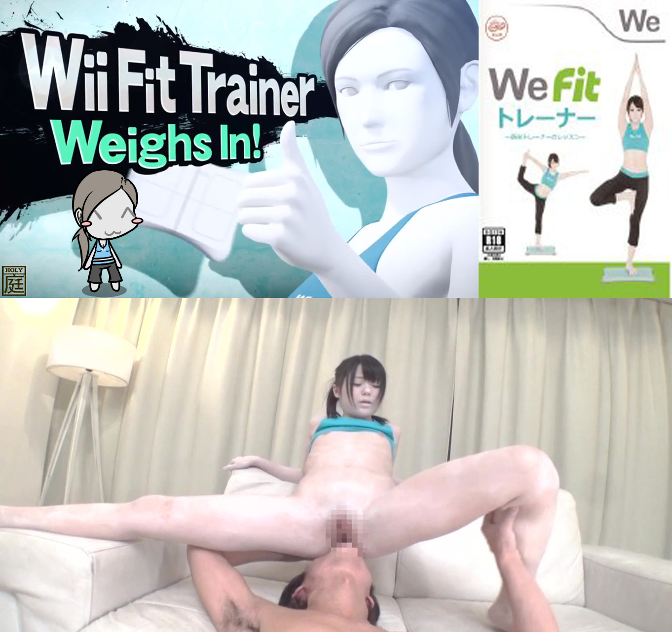 porn movies on wii