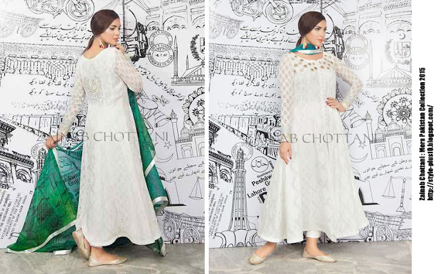 design-no-120380-mera-pakistan-collection-2015-by-zainab-chottani