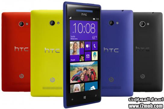 http://3.bp.blogspot.com/-bQrrFPsCqz0/UFpFCmXkVBI/AAAAAAAABLM/xGK5xRGdJBg/s1600/HTC-8X.jpg