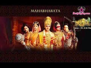 Lirik Lagu Mahabharata (Ost.Mahabharata)
