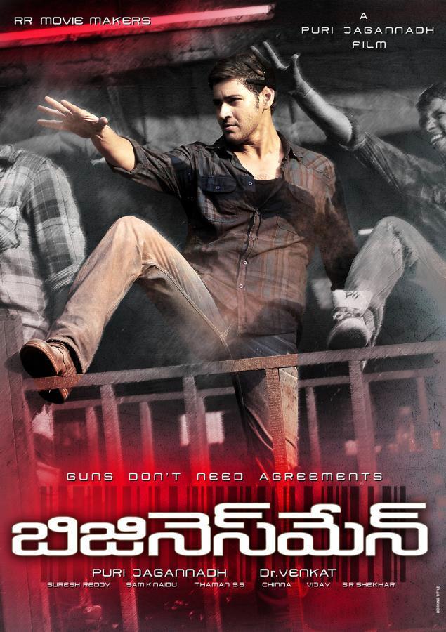Businessman Telugu in HD - Einthusan