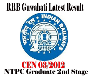 RRB Guwahati (GHY) CEN 03/2012 NTPC Graduate Second Stage Examination Result of JAA, ASM and Senior Clerks (LDCE)