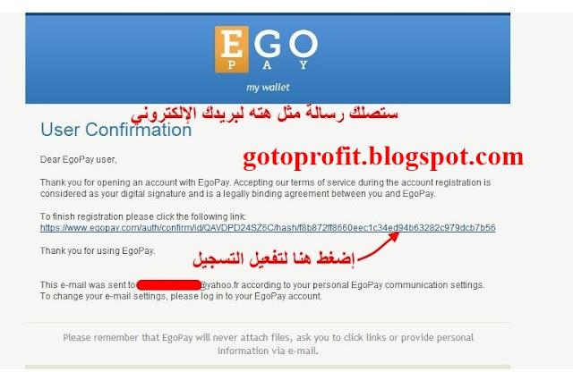 egopay طريقة التسجيل وكيفية تحويل Capture4.JPG