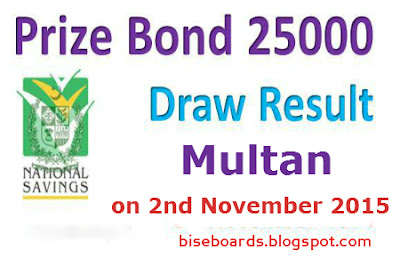 Pakistani boards results prize bond rs 25000 draw 11th full list