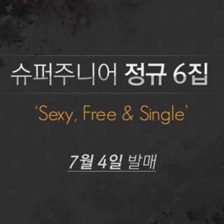 Super Junior – Bittersweet Lyrics   Letras   Lirik   Tekst   Text   Testo   Paroles - Source: musicjuzz.blogspot.com