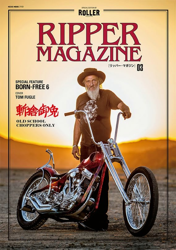 RIPPER magazine #3