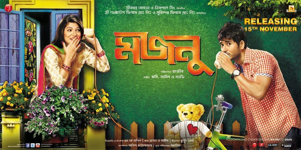 free  bengali movie khoka 420 dvdrip