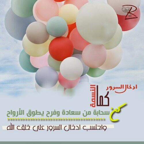 ادخال السرور على قلب المؤمن السيد عماد المرعب رحمه الله Youtube