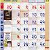 Kalnirnay Marathi Calendar 2014 Month November