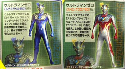Ultraman Zero New Forms Unveiled!
