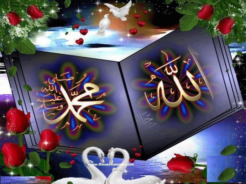 Most Beautiful Hd Wallpapers Of Allah Makkah Madina Kaba Most