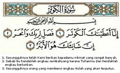 Banyakkan baca al-kauthsar, berdoa ketika hujan, hujan yang indah, rintik hujan, angin yang mendesah dalam hujan.