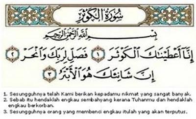 http://3.bp.blogspot.com/-bSJMZLS5IYY/UZW5dgXegdI/AAAAAAAAC7A/cukLH1UqpOU/s400/surah+al-kauthar.jpg