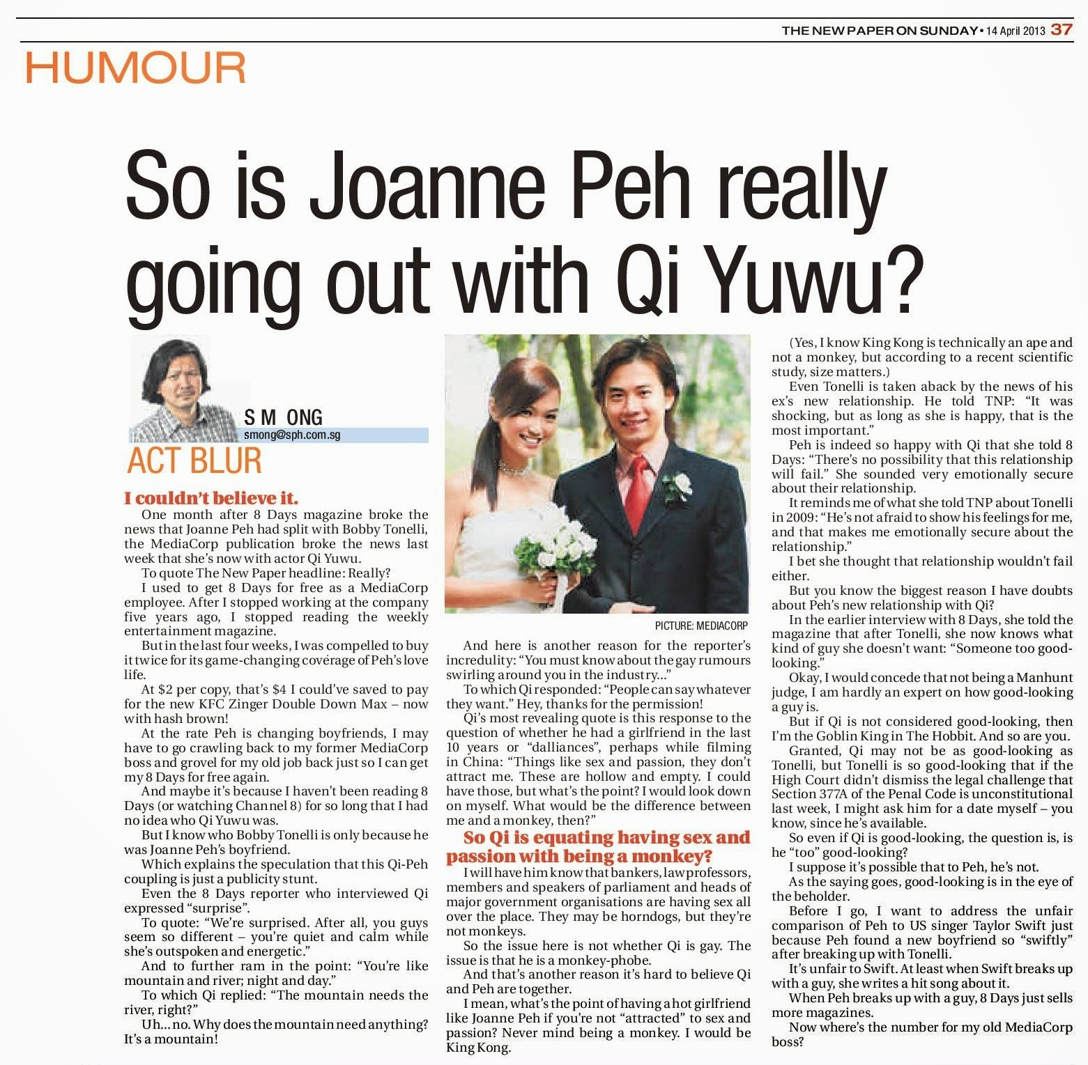 Qi yuwu and joanne peh dating