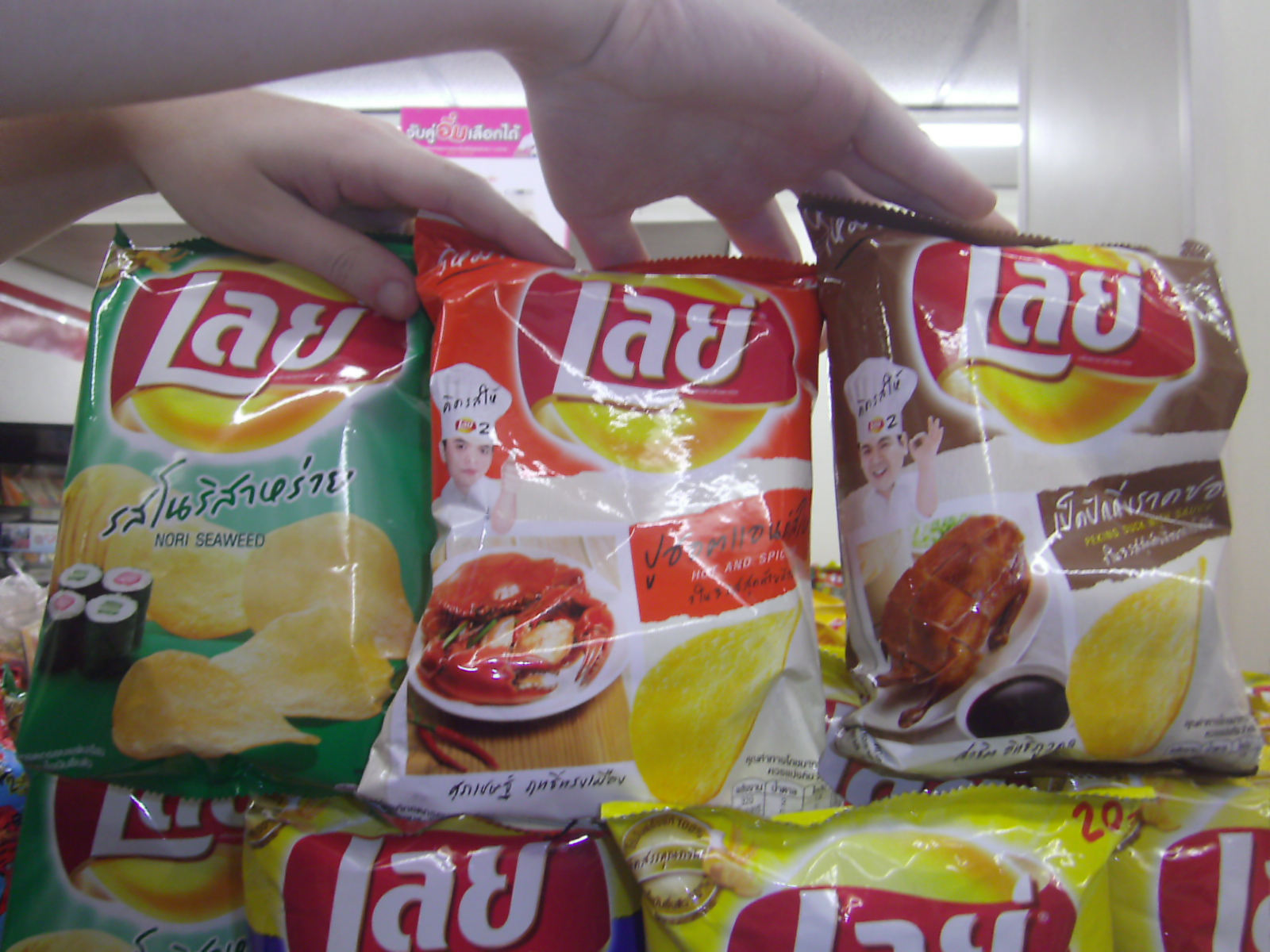 arun verma lays potato chips Arun verma- lays potato chips 2750 words | 11 pages fiercely competitive,  and in 1996 (the base year for this case) hostess, the market leader, had just  over.