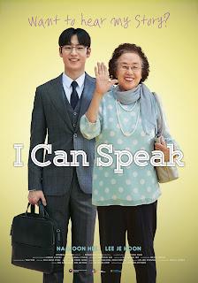 Eu Consigo Falar Legendado Online