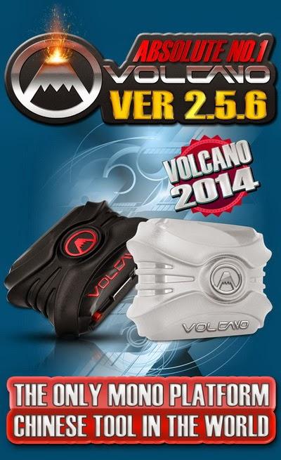 Volcano box 256