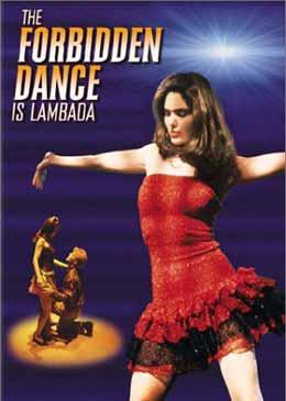 Lançado em 1990, o filme fez sucesso no Brasil por passar na Sessão da Tarde, ganhando o título de clássico da televisão.