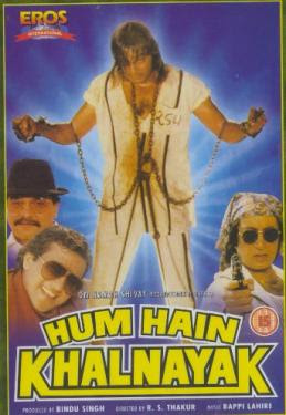 Hum Hain Khalnayak 1996 Hindi Movie Watch Online