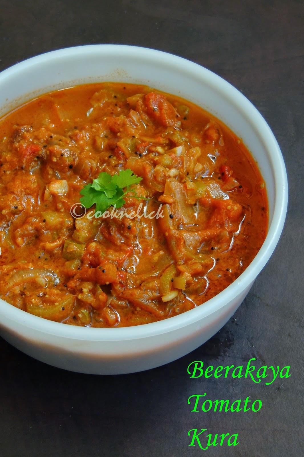 Ridgegourd tomato curry, beerakaya tomato kura,Vegan tomato ridgegourd curry