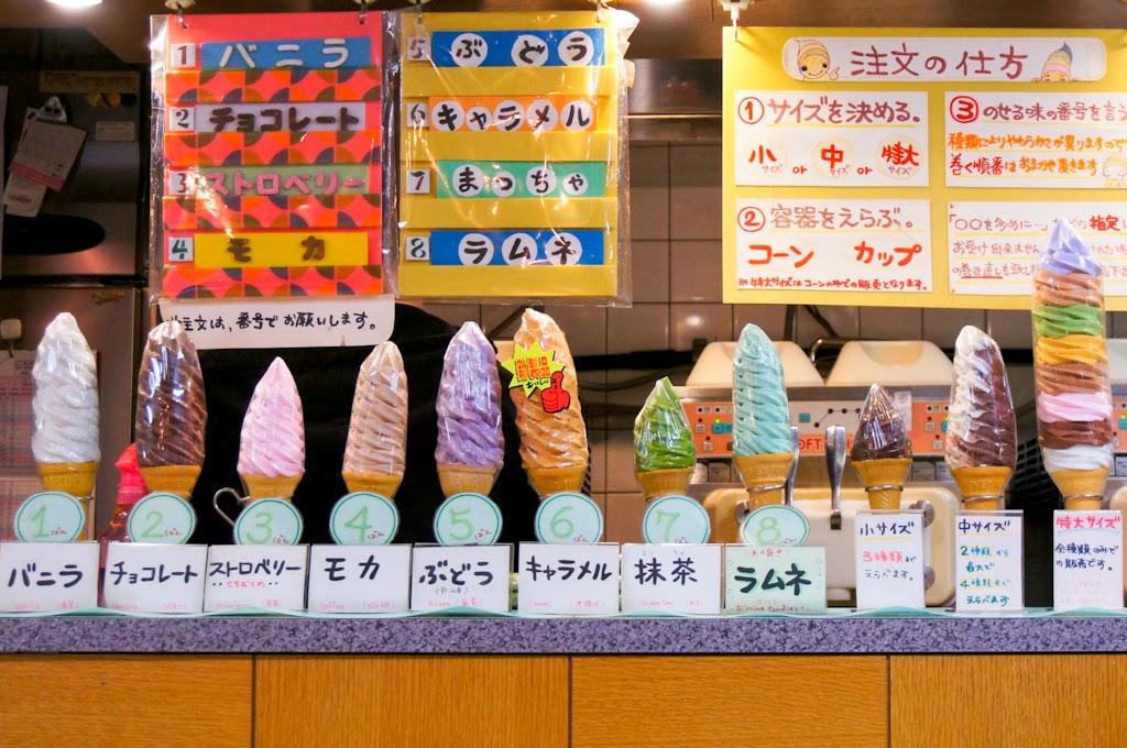 Helados de 8 pisos en Japón