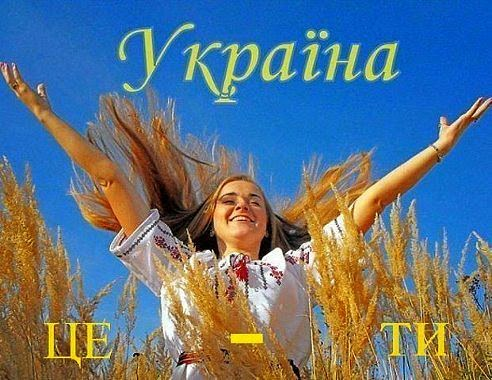 скачать пісню бужинської про україну