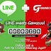 Voucher GEMSCOOL Gratis untuk Pengguna LINE