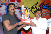 Mr Nookayya Triple Platinum Disk function photos-thumbnail-7