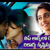 Regina Cassandra Green Signal To Lip Lock Scenes In Tollywood Films